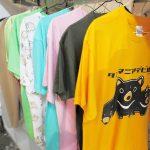J+B Design にて販売中のタスマニアデビル他Tシャツ